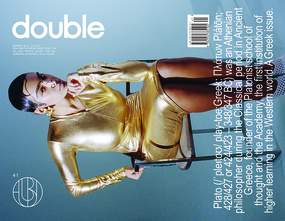 41_double_covers%2011_hd_outline%20for%20front2